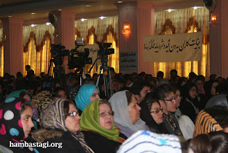 Photo: March 8, 2012- Kabul: Apart from a large number of guests, activists and members of the Solidarity Party of Afghanistan participated from different provinces.