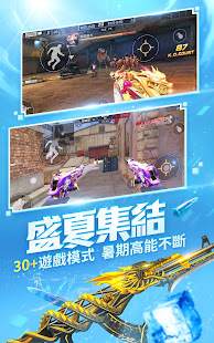Game 全民槍戰Crisis Action: No.1 FPS Game APK for Windows Phone