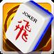 Mahjong 3Players (English) - Androidアプリ