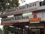 Mama's Kitchen photo 3