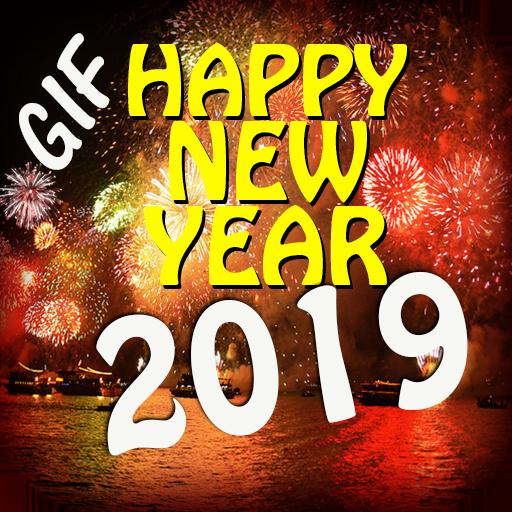 Happy New Year GIF 2019 3.0 screenshots 1