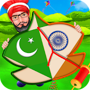 Free Download Kite Flying Pak India APK for Samsung