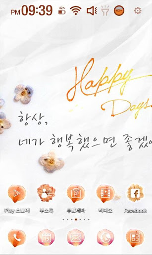 Happy Days Launcher Theme