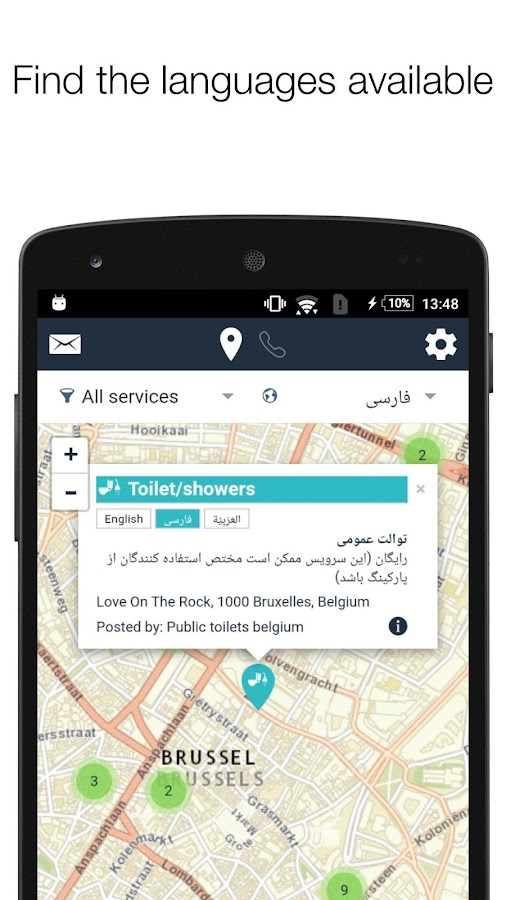 RefAid/Refugee Aid App- screenshot
