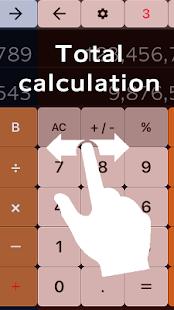 Fivefold Swipe Calculator Pro Screenshot 11