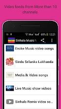 Sinhala Video songs screenshot thumbnail
