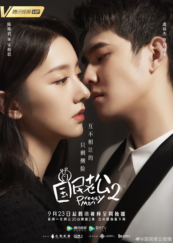 Pretty Man 2 China Web Drama