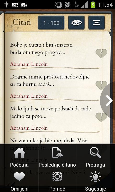 Izreke i citati- screenshot