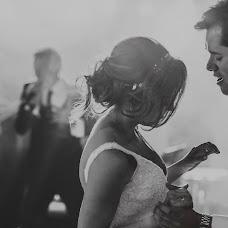 Wedding photographer Fabian Maca (fabianmaca). Photo of 01.06.2016
