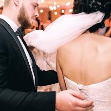 Wedding photographer Bohdan Kyryk (TofMP). Photo of 08.03.2018