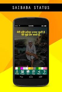 Sai Baba Status - náhled