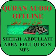 Karatun Sheikh Abdullahi Abba Full Quran Mp3