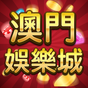 Download Kunlun Ruins For PC Windows and Mac APK 1 0 4 - Free Role
