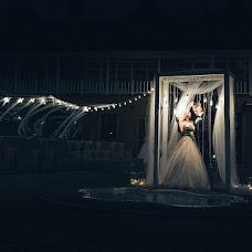 Wedding photographer Nikolay Karpenko (mamontyk). Photo of 22.04.2017
