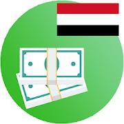 Banknotes of Yemen