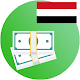 Banknotes of Yemen (app)