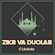 Zikr va Duolar - 2019 for PC-Windows 7,8,10 and Mac