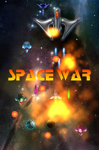 Space War screenshot 1