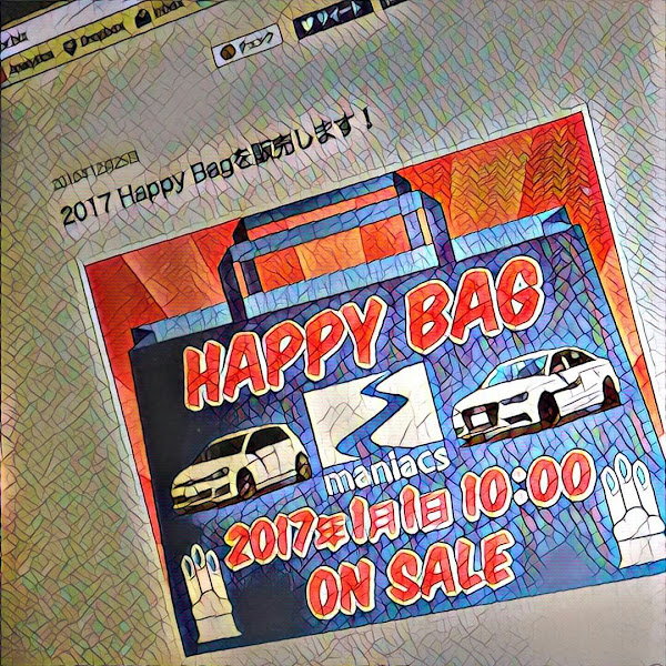 Maniacs Happy Bag 2017