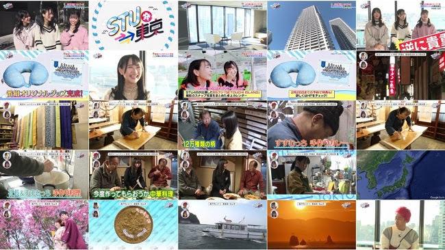 200213 (720p+1080i) STU発⇒東京 ep07