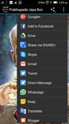 Prabhupada Japa Box - screenshot