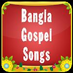 Bangla Gospel Songs icon