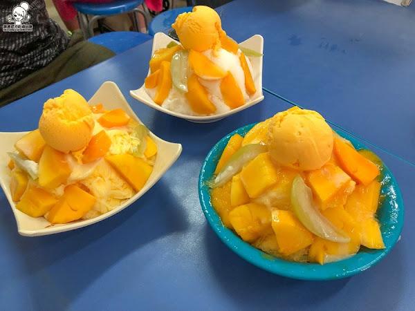 全台最多芒果的玉井芒果,好吃好芒好酸甜戀愛滋味 |有間冰鋪