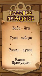 ГалаСказки - náhled