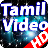 Tamil Video Songs (NEW + HD)