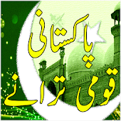 Jashn e Azadi Songs Pakistan