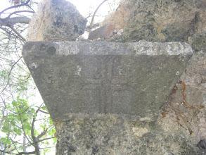 Photo: Πρωτοχριστιανικά μνημεία