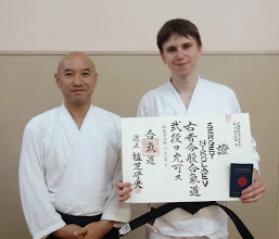 Photo: 2nd Dan in Aikido Aikikai Sergey - Aikido instructor in Kiev dojo (Ukraine) http://nishiobudo.org.ua/en_dojo_kiev.html Member of Yufukan Japan Foundation (YJF) http://www.yufukan.com/