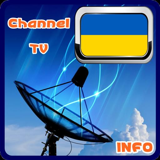 Channel TV Ukraine Info
