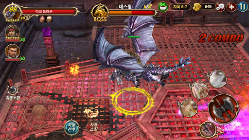 CRAZY DRAGON 1.0.1127 screenshots 1