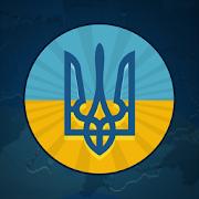 Defend Ukraine
