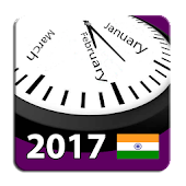 2017 Indian Holidays Calendar