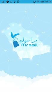 مراسيل - Mrasil - náhled