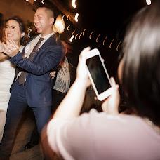 Wedding photographer Khanh Nguyen (rynanimation). Photo of 26.02.2018