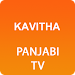 Kavitha Punjabi TV icon
