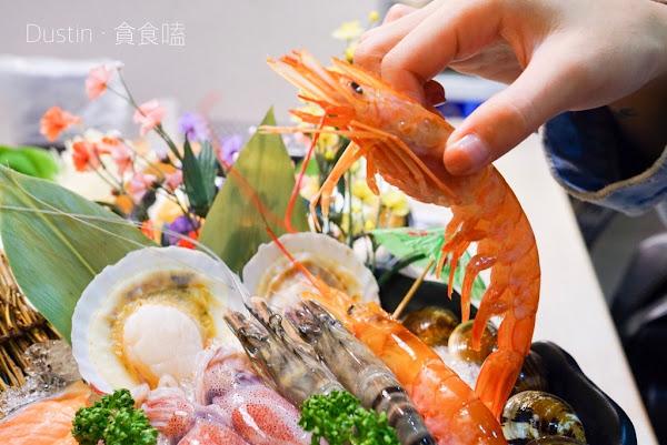 沐澄 微笑鍋物 (已歇業)