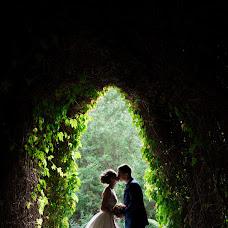 Wedding photographer Aleksandr Fedorenko (Alexfed34). Photo of 25.01.2018