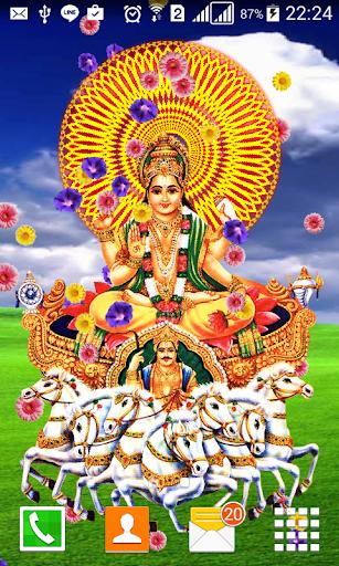 Lord Surya Live Wallpaper