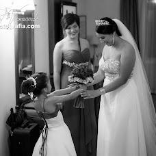 Fotógrafo de bodas Daniel Vaamonde (vaamonde). Foto del 18.05.2015
