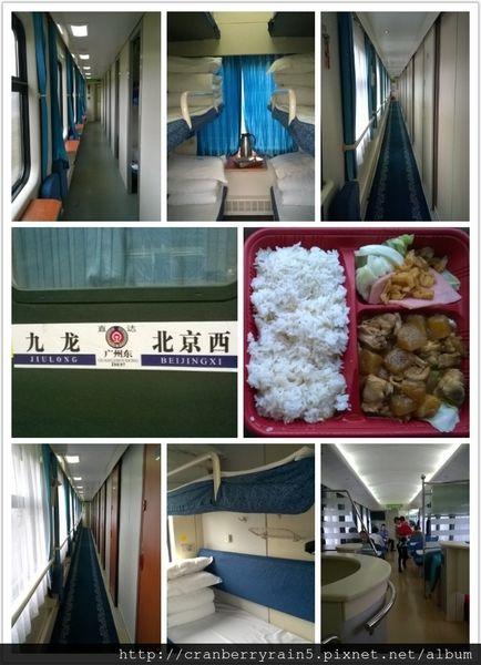 [北京] 坐臥舖火車上京 :: 從香港到北京的直通火車 | TRAVEL POP