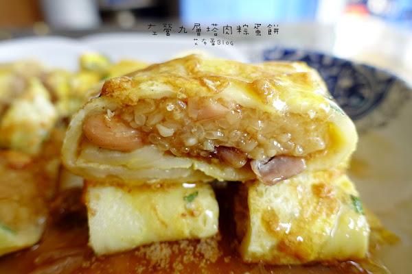左營九層塔肉粽蛋餅 左營大路的古早味~端午節就吃包了肉粽的蛋餅!