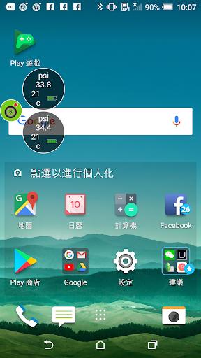 nAvePLUS TPMS 2.0 1.9.8 screenshots 3