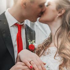Wedding photographer Abu Asiyalov (Abak). Photo of 21.05.2018