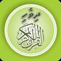 Quran Dhivehi Tharujamaa icon
