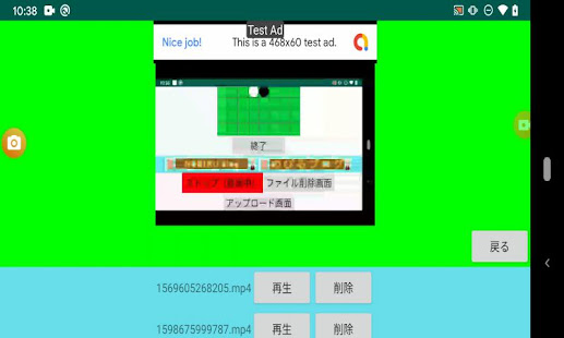 Download reversi of 6by6 For PC Windows and Mac apk screenshot 4