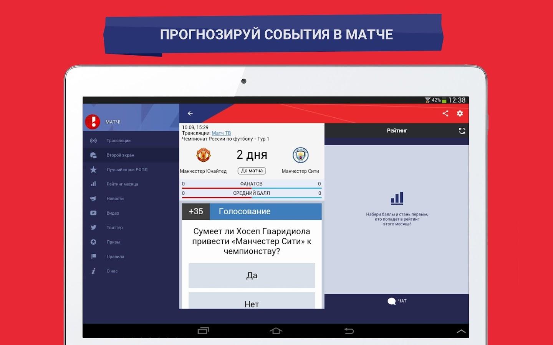 android-ru.ru - Android-ru - Программы и игры для Андроид ...